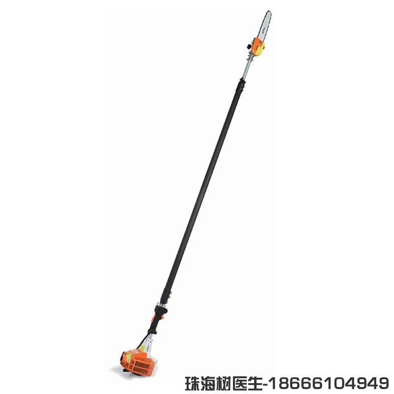 STIHL HT75高枝油锯