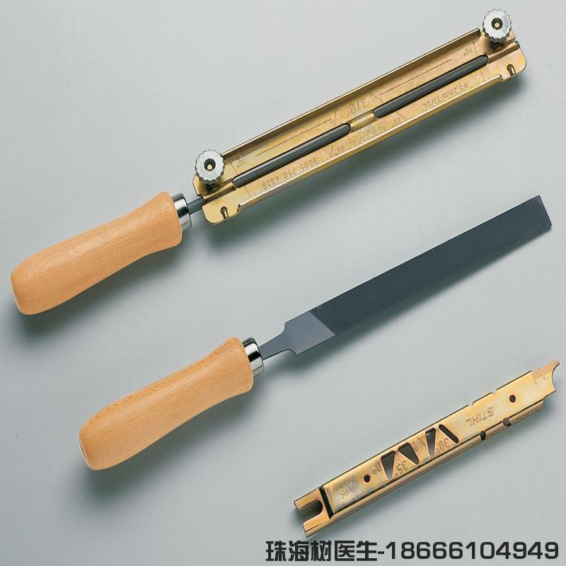 斯蒂尔锉刀