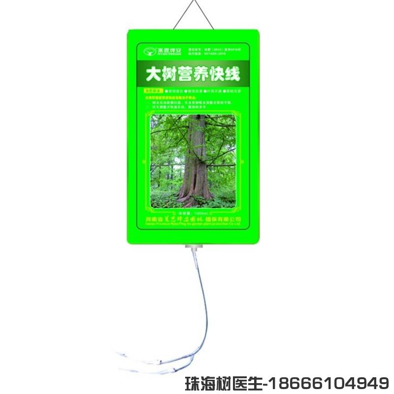 大树营养快线(袋)