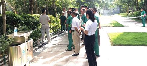 中海物业员工修建及养护技术培训